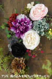 オプションパーツ花飾り
