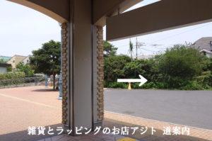萩山駅北口の階段を下りる